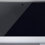 Sony S1 vista trasera