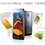 Otro más! Samsung lanza el Galaxy S II Duos también con dual-SIM
