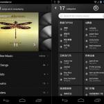 Ya puedes descargar MIUI Music Player v2.39 para Android 4.0.3 Ice Cream Sandwich