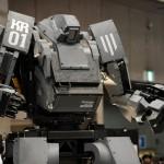 Kuratas:  un robot mecánico que hará que tus sueños infantiles se hagan realidad