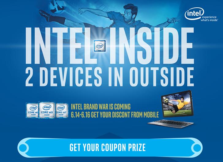 Intel Inside Promotion