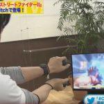 Street Fighter II de Nintendo Switch muestra un vergonzoso modo en primera persona