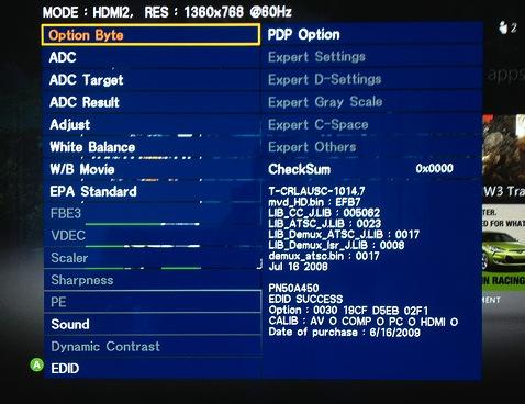 samsung hidden service menu