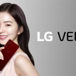 LG abandona la serie G e introduce la gama Velvet con un diseño renovado