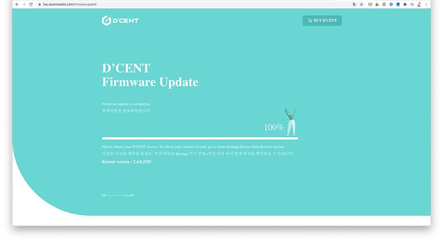 D'Cent Firmware Update